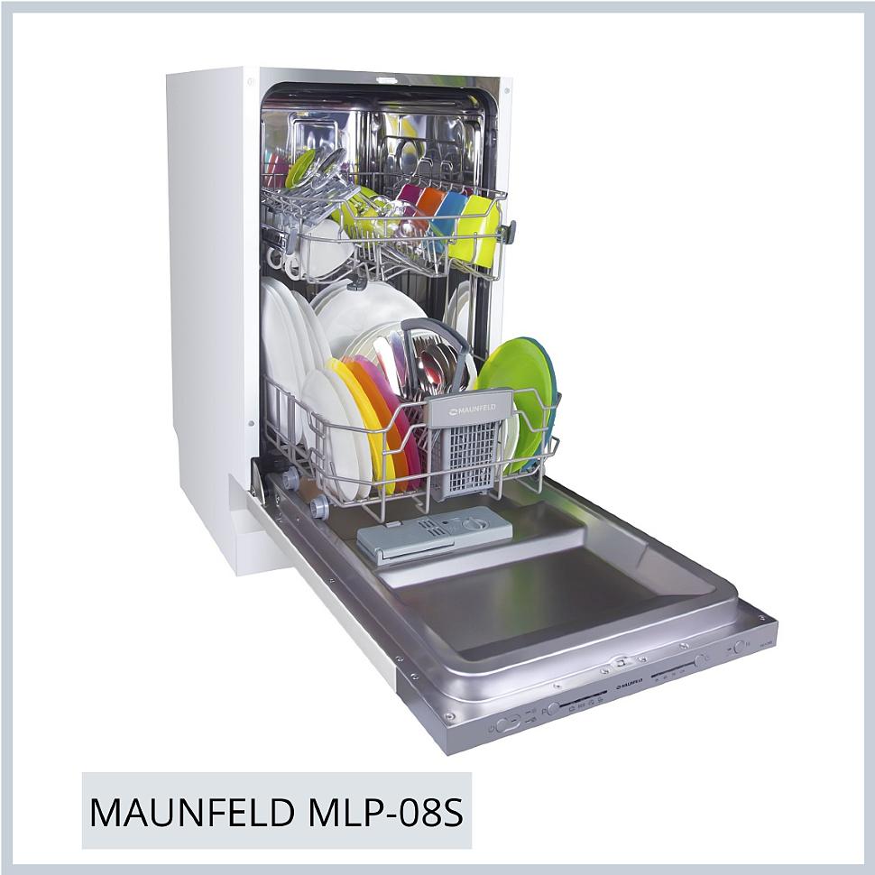 Maunfeld MLP-08SR встраиваемая посудомоечная машина
