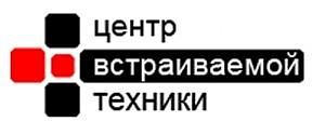 Центр Встраиваемой Техники Логотип