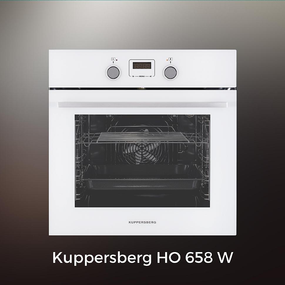 Kuppersberg HO 658 W электрический духовой шкаф