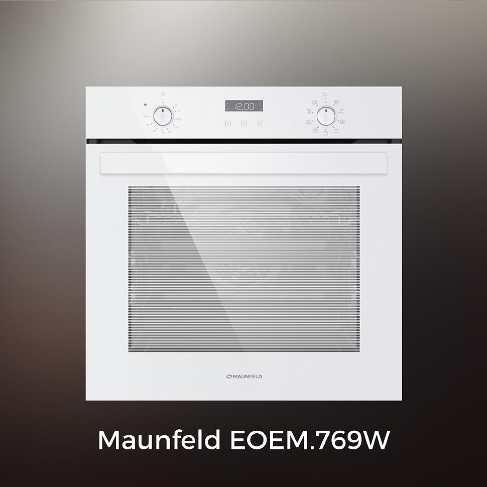 Maunfeld EOEM.769W электрический духовой шкаф
