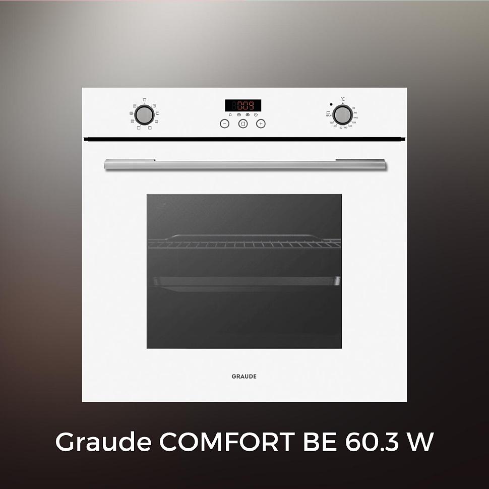 Graude BE 60.3 W электрический духовой шкаф
