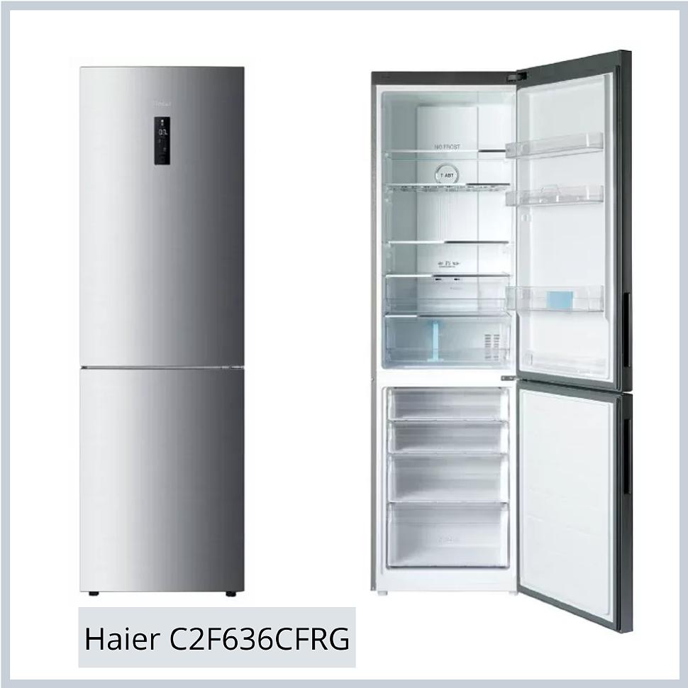 Haier C2F636CFRG отдельностоящий холодильник с морозильником