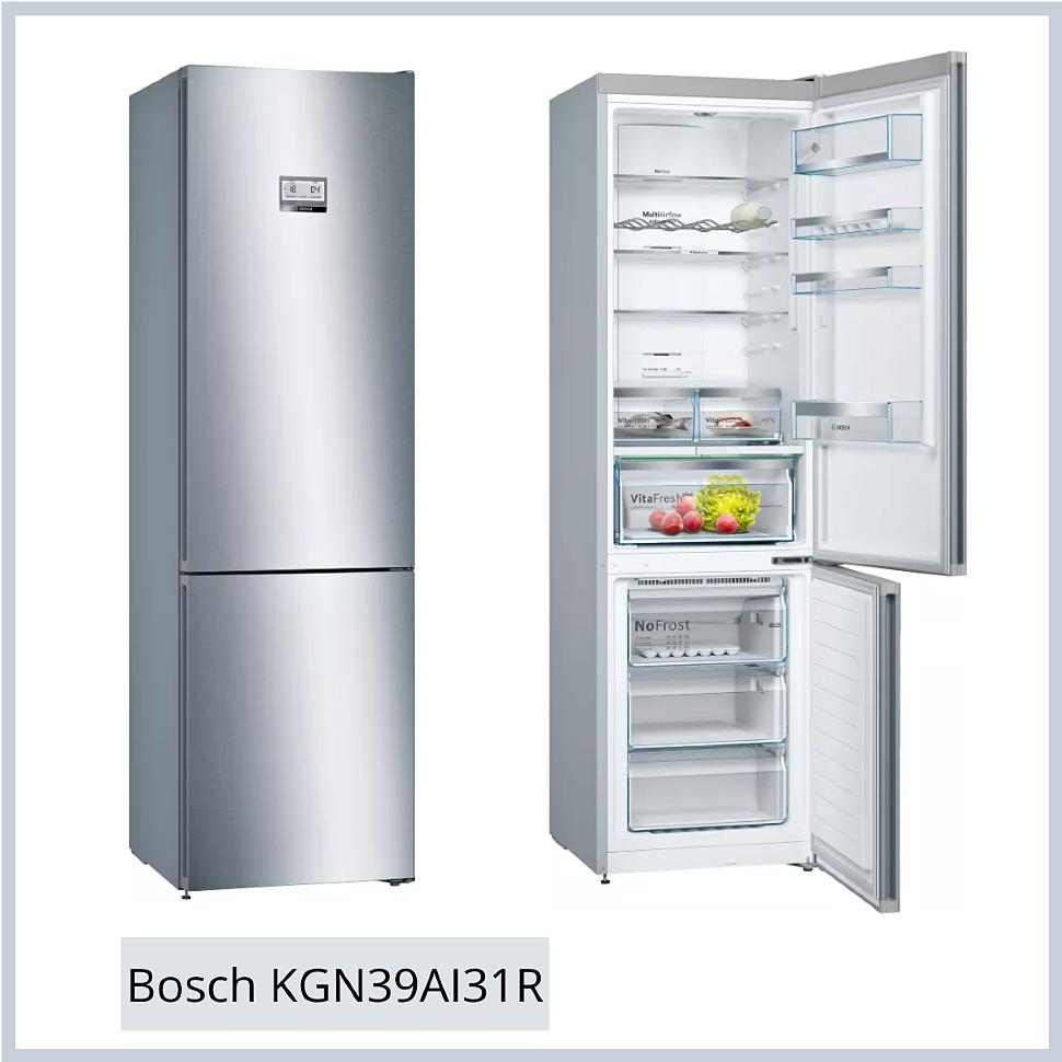 Bosch KGN39AI31R отдельностоящий холодильник с морозильником