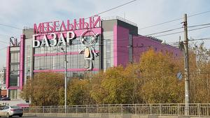 Открытие нового магазина в Нижнем Новгороде! Дарим скидку 20%!