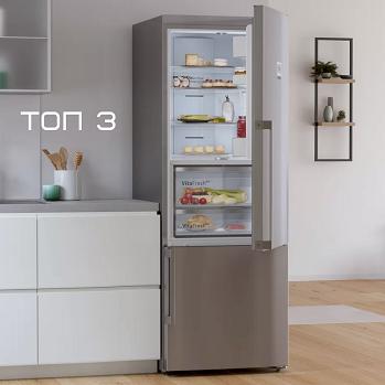 Топ 3 отдельностоящих холодильника